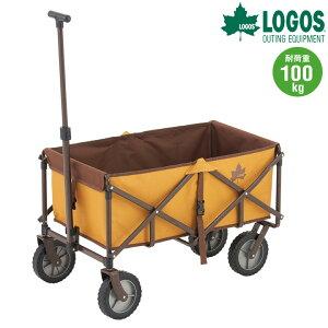 キャリーカート 折りたたみ 4輪タイヤ キャリーワゴン 限定モデル/ロゴス LOGOS 丸洗いパンプキンカート(2020 LIMITED) 88リットル/耐荷重100kg ワンアクション開閉 アウトドア用品 カート かご