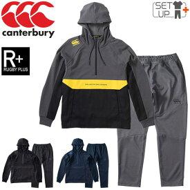 スウェット 上下セット ラグビー メンズ/カンタベリー Canterbury RUGBY+ トレーニング プルオーバーパーカー パンツ/スポーツウェア スエット 男性 セットアップ 上下組 運動/RP40537-RP10538