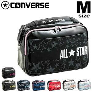 エナメル ショルダーバッグ Mサイズ 18L CONVERSE コンバース /メンズ レディース スター ALL STAR ビッグロゴ スポーツバッグ かわいい 肩掛け ガールズ 中学生 高校生 通学 部活 カジュアル 鞄 か
