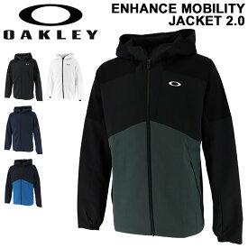 クロスジャケット ジャージ 薄手 メンズ アウター/オークリー OAKLEY ENHANCE MOBILITY JACKET 2.0/スポーツウェア トレーニング 男性 フーディ 上着/FOA402404