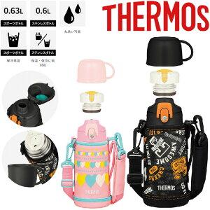 水筒 600ml 0.6L 保冷 保温 スポーツボトル 子供用 サーモス THERMOS 真空断熱2ウェイボトル 直飲み 水分補給 丸洗い可/FJJ-600WF