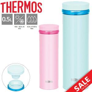 水筒 マグボトル 直飲み 真空断熱ケータイマグ 500ml 保温・保冷 サーモス THERMOS 超軽量 スリム 丸洗いOK 水分補給 マイボトル/JNO-502