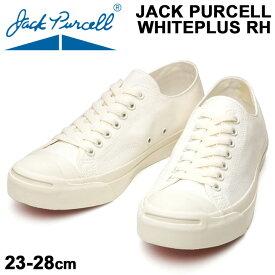 スニーカー メンズ レディース 限定モデル シューズ JACK PURCELL WHITEPLUS RH ジャックパーセル ホワイトプラス RH/ローカット 23-28cm カジュアル 抗菌 抗ウイルス 白 ホワイト 靴 コンバース CONVERSE くつ/3330055