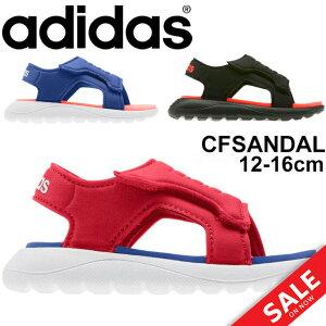 サンダル キッズシューズ ベビー 子供靴/アディダス adidas CF SANDAL I/子ども 12-16.0cm 夏 サマーシューズ 男の子 女の子 カジュアル ビーチ アウトドアスタイル/CFSANDAL-I