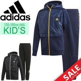 スウェット 上下セット キッズ アウター 男の子 女の子 ジュニア 子ども アディダス adidas B ID スエット フルジップフーディー テーパードパンツ 上下組 子供服 130-160cm スポーツウェア ロゴ 普段使い セットアップ/FYM23-FYM25