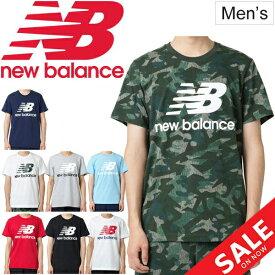 Tシャツ 半袖 メンズ ニューバランス Newbalance エッセンシャル スタックド ロゴ TEE/スポーツ カジュアル ウェア 男性用 丸首 ビッグロゴ 半袖シャツ トップス/AMT91546