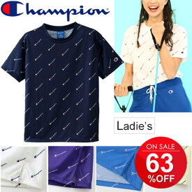 Tシャツ 半袖 レディース /チャンピオン Champion アクティブスタイル ロゴ 総柄 女性 スポーティ カジュアル カットソー 半袖シャツ トップス/CW-MS327
