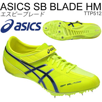 Asics Spikes Shoes