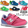 New Balance kids shoes child shoes kids sneakers / newbalance 17-21cm/KV620