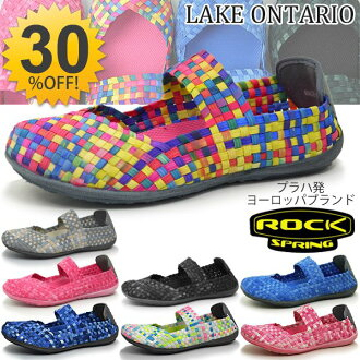 Ladies Shoes lock spring [ROCK SPRING LAKE ONTARIO] shoes Sandals mesh RS105