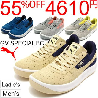 49f7d5db7edd WORLD WIDE MARKET  Puma mens Womens Sneakers Shoes puma shoes SPECIAL GV    358754