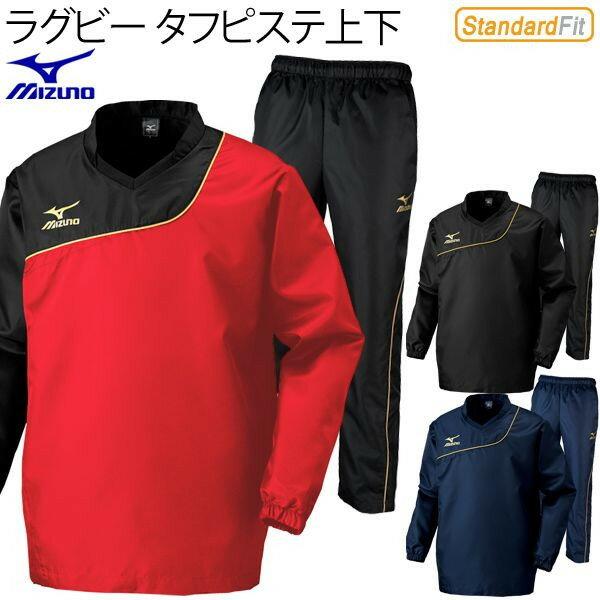 Mizuno ミズノ ラグビー タフピステ上下セット メンズ ジャージ /R2ME5001set
