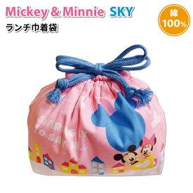 お弁当袋 ディズニー SKY ランチ巾着 かわいい 巾着袋 女子 幼稚園 園児 幼児 保育園 子供 遠足 入園 ミッキー ミニー 女の子 巾着