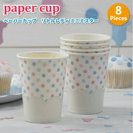 ペーパーカップ Little Lady or Mini Mister 8個入り Ginger Ray(ジンジャーレイ) ホワイト おしゃれ 紙コップ 誕生日 パーティー アウトドア お花見 バーベキュー かわいい ペーパーコップ パーティー食器 使い捨てカップ