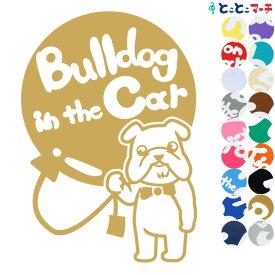 P5倍! 【Pet in the car Dog in the car】犬 ブルドッグ 風船 愛犬が乗っています ペットが乗っています 戌 干支 動物 ステッカー 窓ガラス用シールタイプ 車 マグネットタイプも選べる★ 誕生日 プレゼント ギフト