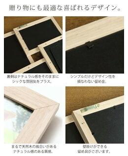 【名入れ文字入れ可能】ポストカードサイズ4枚ナチュラル天然木化粧繊維板木製写真立て写真フレーム写真たてフォトフレームヴィンテージ木製結婚祝いギフト額縁写真入れ