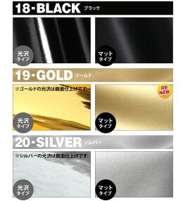 【200mm(20cm)×2m(2メートル)】ストライプラインテープカット済カッティング用シートサイドデカールストライプブラック(黒)ホワイト(白)ゴールド(金)シルバー(銀)レッド(赤)車バイクヘルメットデコレーションシールデカールラインステッカー