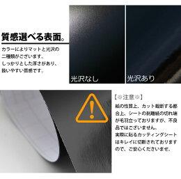 【200mm(20cm)×1m(1メートル)】ストライプラインテープカット済カッティングステッカーサイドデカールストライプブラック(黒)ホワイト(白)ゴールド(金)シルバー(銀)レッド(赤)車バイクヘルメットデコレーションシールデカール