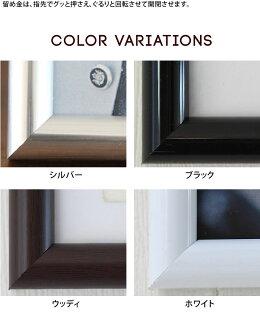 【A4サイズ(210×297mm)】写真たてフォトフレーム額縁ポスターフレーム樹脂製フレームシルバー(銀)ホワイト(白)ブラック(黒)ウッド調スタンド