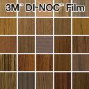 【カッティング用シート】カッティング用シート 3Mダイノックフィルム WoodGrain*WG-1368/WG-1386
