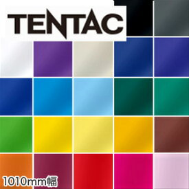 【カッティングシート】中川ケミカル カッティングシート テンタック 1010mm巾*nc-tn21-02-1010/nc-tnng-05-1010__nc-