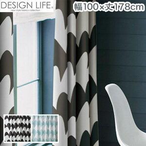 【カーテン】 ウォッシャブル&形状記憶加工! スミノエ 既製カーテン DESIGN LIFE(デザインライフ) SAZANAMI サザナミ 幅100×丈178cm *V1276/V1277