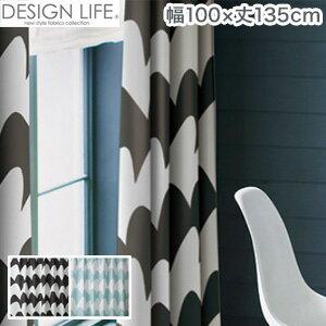 【カーテン】 ウォッシャブル&形状記憶加工! スミノエ 既製カーテン DESIGN LIFE(デザインライフ) SAZANAMI サザナミ 幅100×丈135cm *V1276/V1277