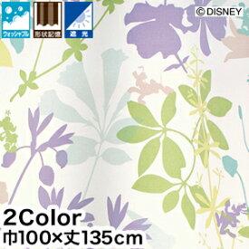 カーテン ディズニーファン必見!大人のディスニーデザイン!スミノエ Disney ドレープカーテン MICKEY Carnival 巾100×丈135cm