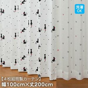 【カーテン】子供部屋におすすめ! 大ブームのネコ柄 【4Pにゃーとにゃん】 4枚組既製カーテン 幅100cm×丈200cm__uni-04-200