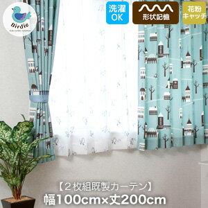 【カーテン】キッズカーテン Birdieシリーズ おとぎのまちカーテン 【ながぐつをはいたネコBL】 形状記憶 花粉対策 既製カーテン2枚組 幅100cm×丈200cm__uni-09-200