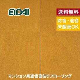 【フローリング材】《送料無料》EIDAI(エイダイ) 永大産業 ダイレクトエクセル45HW DXWP-NB【ナチュラルビーチ色】__dxwp-nb