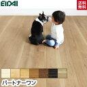 【フローリング材】EIDAI(エイダイ) 永大産業 パートナーワンESNG-RNT/ESNG-GOK