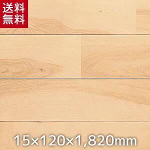 【無垢フローリング】カバ ユニ 無垢 無塗装 120 キャラクター(BC)グレード__pmkf00514