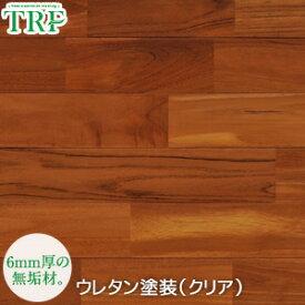 【無垢フローリング材】《送料無料》6mm厚の高級無垢材 TRF チーク ユニタイプ ウレタン塗装 (40枚入・3.276平米) クリア 厚さ6×巾90×長さ910mm__phfl0355