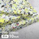 【ウレタン・スポンジ】#80チップウレタン単層タイプ 10mm厚 120×200cm __str-80chip-10-20