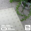 【ウレタン・スポンジ】水耕栽培用スポンジ くぼみ有りタイプ 30mm厚 28×58cm 10枚セット__str-hypo-k