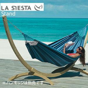 【ハンモック】LA SIESTA ハンモックスタンド ダブルサイズ用 長379×高151×幅135cm__la-siesta-sw