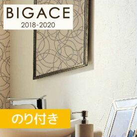 【壁紙】【のり付き壁紙】シンコール BIGACE 石目調 汚れ防止(エバール) 表面強化タイプ BA3033 __ba3033