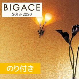 【壁紙】【のり付き壁紙】シンコール BIGACE アジアン調 BA3366 __ba3366