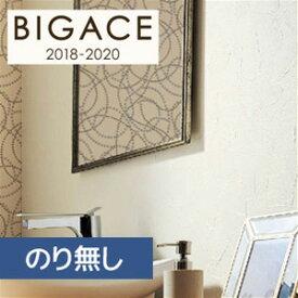 【壁紙】【のり無し壁紙】シンコール BIGACE 石目調 汚れ防止(エバール) 表面強化タイプ BA3033 __nba3033