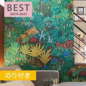 【壁紙】【のり付き壁紙】シンコール ベスト [フラワー] BB1779 2019-2021__bb1779