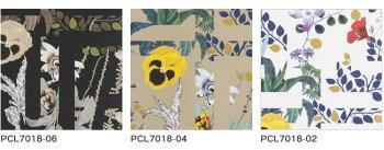 【のり無し】輸入壁紙カラフルな植物が印象的なデザインDESIGNERSGUILD