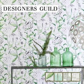 【壁紙】【のり無し】輸入壁紙 落ち着いたカラーの植物柄 DESIGNERS GUILD*PDG1050-01 PDG1050-02 PDG1050-03 PDG1050-07__tc-