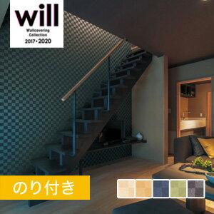 【壁紙】【のり付き壁紙】Lilycolor Japan 和調 LW-2639〜LW-2643*LW-2639 LW-2640 LW-2641 LW-2642 LW-2643