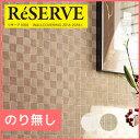 【壁紙】【のりなし】市松に編みこまれた繊維模様の和柄壁紙 サンゲツ*nre-2668 nre-2669__n