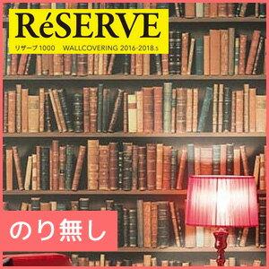 【壁紙】【のり無し】アンティークな洋書の柄で図書館にいるような気分に サンゲツ__nre-2783