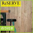 【壁紙】【のり付き】古木を打ちつけたような個性的なウッド柄 サンゲツ__re-2628