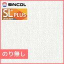 【壁紙】【のりなし】シンコール 特価壁紙 織物調 *__nslp-109
