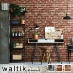 waltik輸入壁紙スタンダードタイプ幅53cm×10m巻VintageBrick(ヴィンテージブリック)
