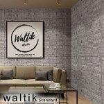 waltik輸入壁紙スタンダードタイプ幅53cm×10m巻StoneBrick(ストーンブリック)